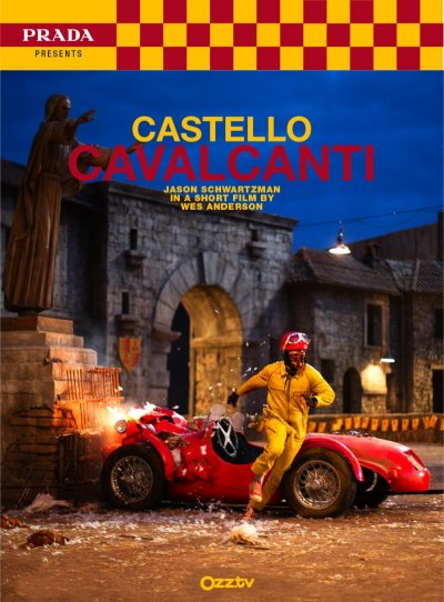 Castello Cavalcanti / Кастелло Кавальканти