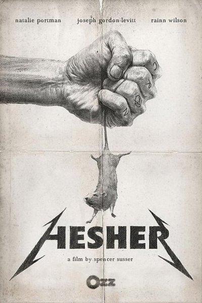 Hesher / Хэшер