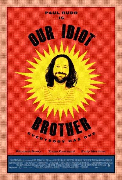 Наш придурочный брат / Мой придурочный брат / Our Idiot Brother
