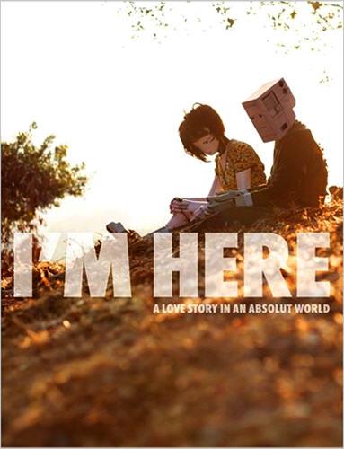 I`m Here / Я здесь